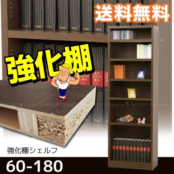 強化棚シェルフ 60-180[40227]【直】/10P03Dec16