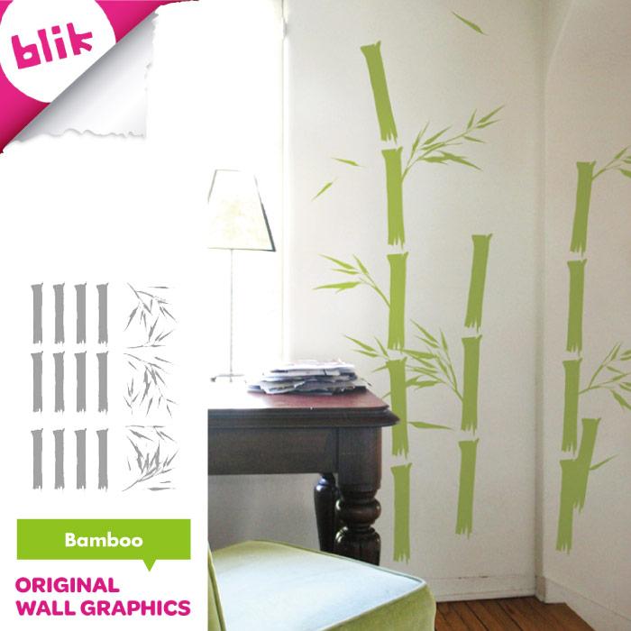 BLIK ウォールステッカー / ブリック オリジナル・ウォール・グラフィック バンブー Bamboo BL-142-B 【P10】/20P03Dec16【20P】【送料無料】