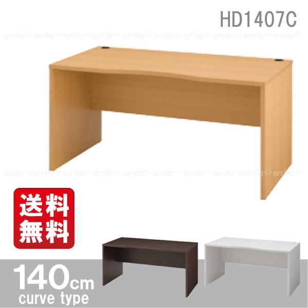 デスク[HD1407C]【直】【リビング・ルーム収納】/10P03Dec16