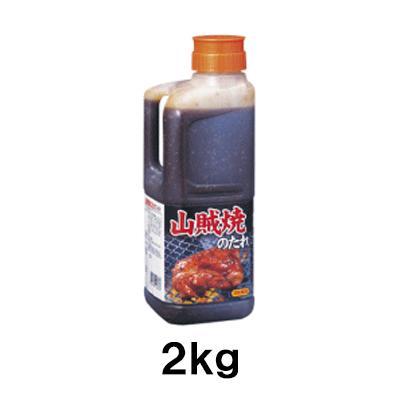人気 黒胡椒 ガーリックが効いてスパイシー 日本食研 ふるさと割 2kg 山賊焼のたれ