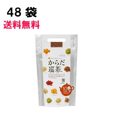 からだ巡り茶 2.5g ティーバッグ 240袋 (10個入×24袋) 健康 お茶 ダイエット