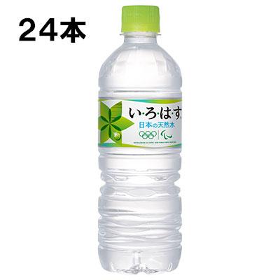 日本全国送料一律 コカ コーラ直送 送料無料でお届けします スタンプラリー対象 い ろ は す 555ml 24本 PET 24本×1ケース いろはす 500ml イロハス ペットボトル 割引も実施中 軟水 ミネラルウォーター
