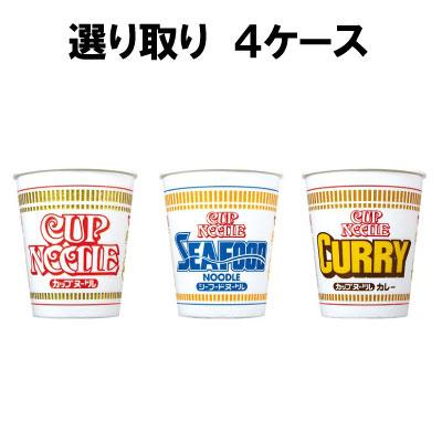 日清食品 カップヌードル 選り取り (20個入×4ケース) シーフード カレー