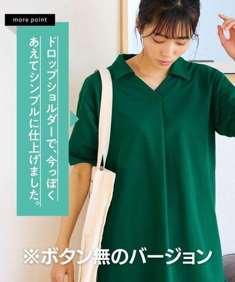 ポロシャツ|吸汗速乾・UVカット半袖ポロチュニック