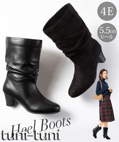 ルーズミドルブーツ(低反発中敷)(ワイズ4E) 23.0cm-26.5cm 黒スムース/黒スエード 靴(シューズ) 大きなサイズ 30代 40代 50代 女性 大きいサイズ レディース 送料無料 幅広 ブーティー ブラックブーツ