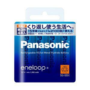 パナソニック 新作アイテム毎日更新 eneloop 単3形充電池 大注目 4本パック 4 スタンダードモデル BK-3MCC
