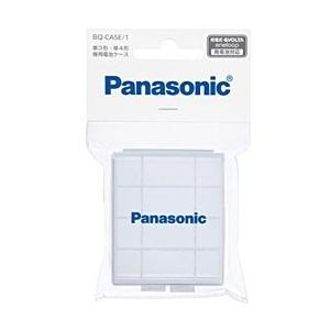 パナソニック 電池ケース 充電式電池 単3 期間限定お試し価格 4形用 BQ-CASE 1 新作からSALEアイテム等お得な商品 満載