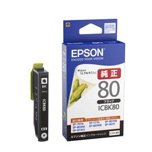 EPSON 純正 インクカートリッジ 公式ストア ブラック ICBK80 出群