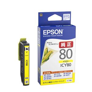 EPSON 純正 定価の67%OFF インクカートリッジ イエロー ICY80 激安通販販売
