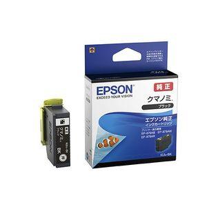 EPSON モデル着用 注目アイテム 純正 インクカートリッジ 男女兼用 KUI-BK ブラック