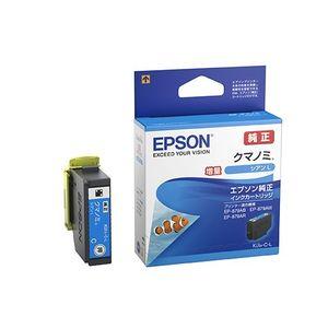 EPSON 純正 インクカートリッジ 信託 格安激安 KUI-C-L 増量 シアン