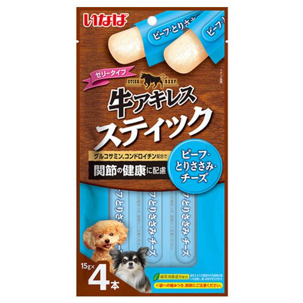 賞味期限間近、又はパッケージに損傷がある場合がございます。 【訳あり】ドッグフード いなば賞味期限:6ヶ月以上あります牛アキレススティック 関節の健康に配慮 ビーフ・とりささみ・チーズ 15g×4本(いぬ、犬、イヌ)(おやつ、スナック、間食用、ペットフード)