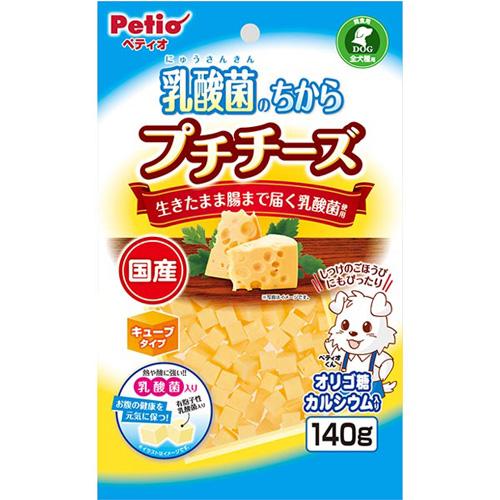 【訳あり】ドッグフード ペティオ 賞味期限:2019年9月 乳酸菌のちから プチチーズ キューブタイプ 140g(いぬ、犬、イヌ)(おやつ、スナック、間食用、ペットフード)