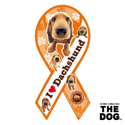 【訳あり】ペットグッズ リボンマグネットリボンマグネット THE DOGダックスフンドブラウン盲導犬応援 1枚入り(いぬ、犬、イヌ)