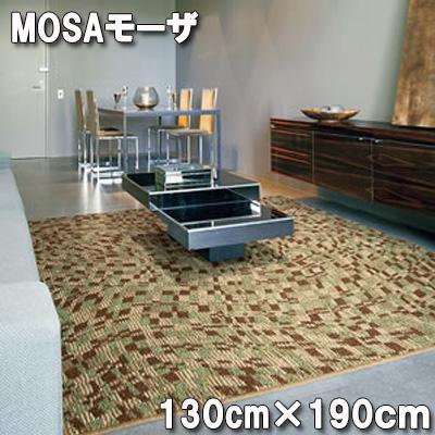 ラグ スミノエ MOSA モーザ130cm×190cm カーペット ホットカーペットOK ラグマット マット カーペット 絨毯 長方形  130×190送料無料