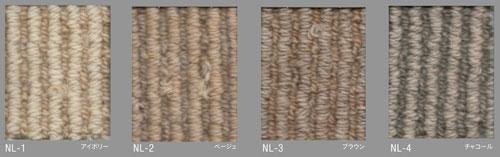 【廃番】 ラグ スミノエ ≪BIG≫ナチュラルライン NATURAL LINE 190cm×190cm Mサイズ ホットカーペットOK 55%OFF