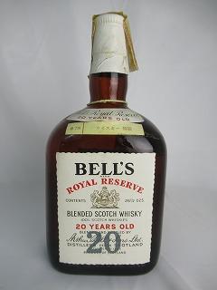 【全品☆ポイント2倍☆☆】BELL'S ROYAL RESERVE ベル ロイヤル リザーブ 20年 ウイスキー特級 760ml 43% ブレンデッド・スコッチ・ウイスキー【中古】(未開封品)【レア】【希少】n0809