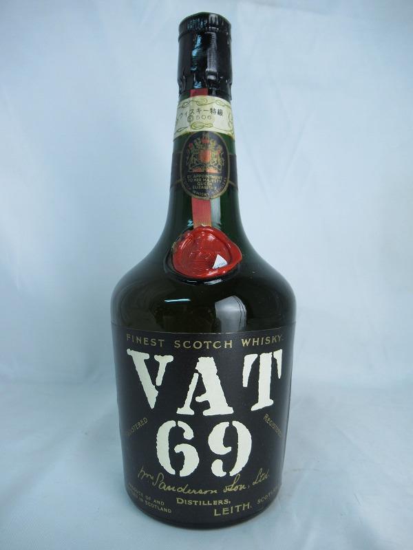 【全品☆ポイント2倍☆☆】VAT 69 バット69 ウイスキー特級 760ml 43% 1960s スコッチ ウイスキー【中古】(未開封品)【レア】【希少】n1006