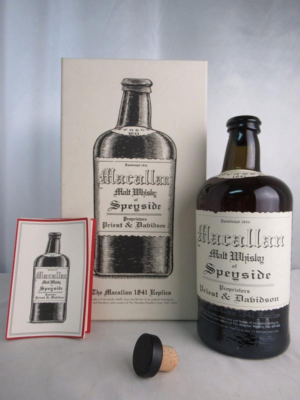 The Macallan Malt Whisky of Speyside Season 1841 Replica ザ マッカラン モルト ウィスキー オブ スペイサイド シーズン 1841 レプリカ 700ml 41.7度 箱/替栓/冊子付【中古】(未開封品)