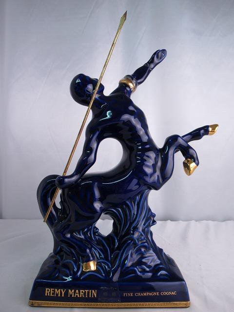 ※訳有 REMY MARTIN レミーマルタン ケンタウロス リモージュ 青 ブルー 陶器 重量 1340g おそらく700ml 40度 コニャック ブランデー【中古】n0118