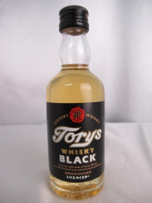 非売品 SUNTORY Torys WHISKY BLACK サントリー トリス ウィスキー ブラック ミニボトル 50ml 37度 ジャパニーズ ウィスキー 【希少】【中古】(未開封品)