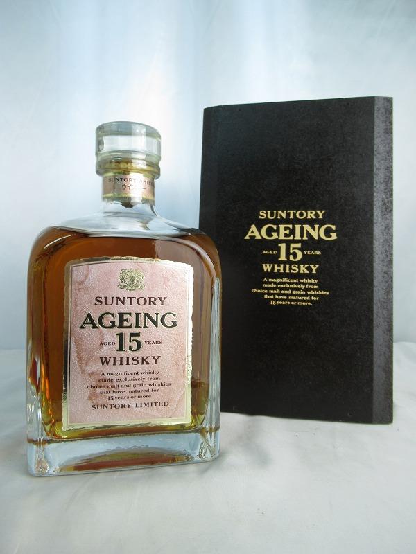 SUNTORY AGEING AGED 15 YEARS サントリー エイジング 15年 箱付 750ml 43% ウィスキー【中古】(未開封品)