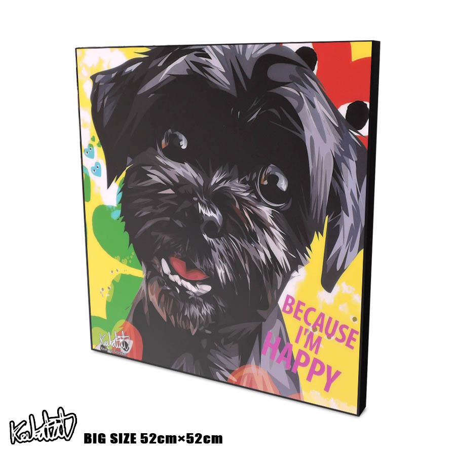 アートパネル 特大52cmサイズ☆ Poodle プードル 犬の絵 イラストレーション 黒い犬 かわいい インテリア ウォールアート パネル 動物 キャラクター グッズ ポップアート アートフレーム 雑貨 ポスター