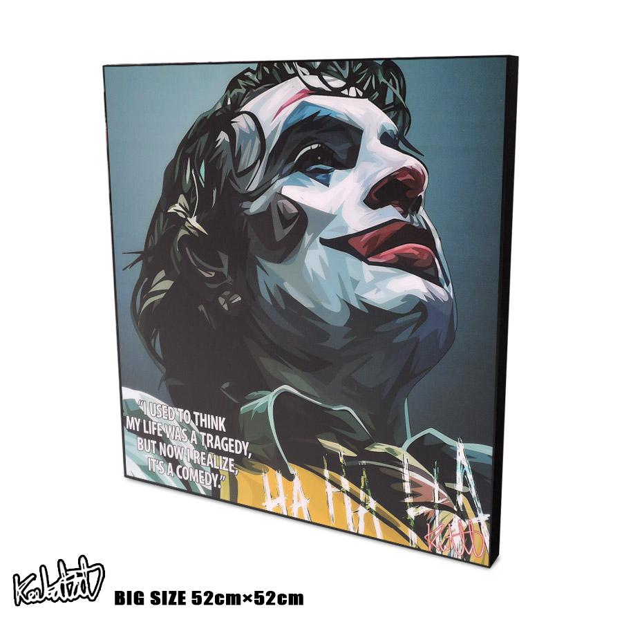 アートパネル 特大52cmサイズ☆ Joker(Joaquin Phoenix)2 ジョーカー(ホアキン・フェニックス)2 映画 ポスター 壁掛け オシャレ インテリア グッズ ポップアート アートフレーム 雑貨