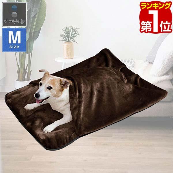 ペットベッド 寝袋 お中元 もぐってあったか やわらか フランネル マイクロファイバー 犬 猫 ペット ペット用品 出荷 ねぶくろ 寝ぶくろ 寝ふくろ 冬 冬用 寒さ対策 あったか 送料無料 犬ベッド 猫用 ふとん 小型犬用 もぐる 秋冬 ベッド ■ 布団 座布団 猫ベッド クッション寝袋 70x53cm Mサイズ 1年保証