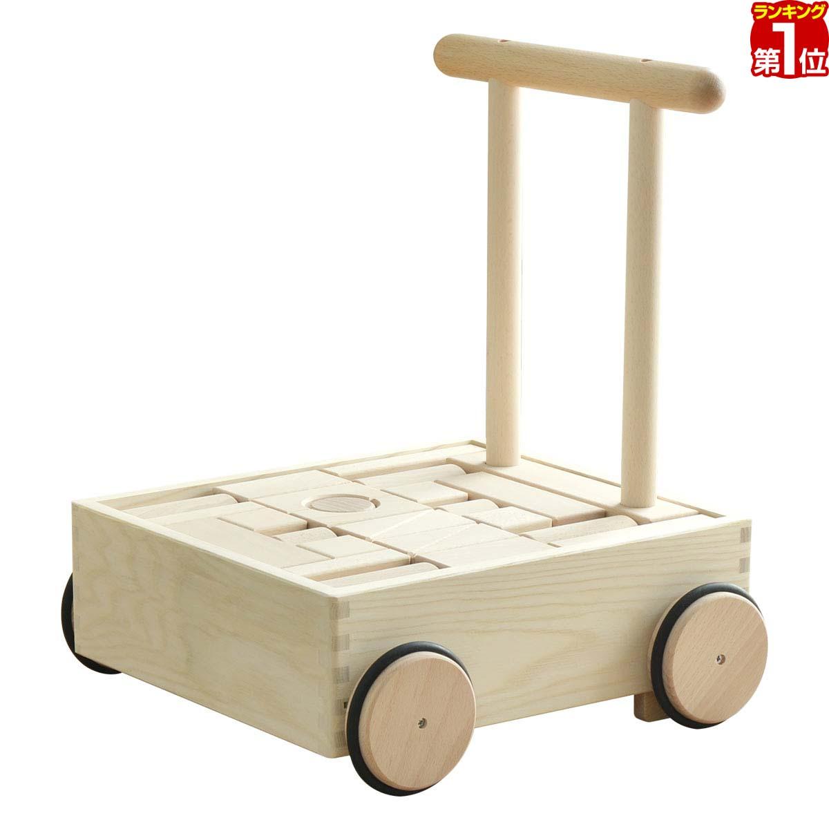 1年保証 コイデ KOIDE 日本製 おもちゃ 玩具 押車積み木 K25 手押し車 押し車 積み木 知育 室内 1歳 2歳 男の子 女の子 子供 幼児 ベビー 知育玩具 出産祝い 誕生日 ウッド 天然木 国産 ■[送料無料]