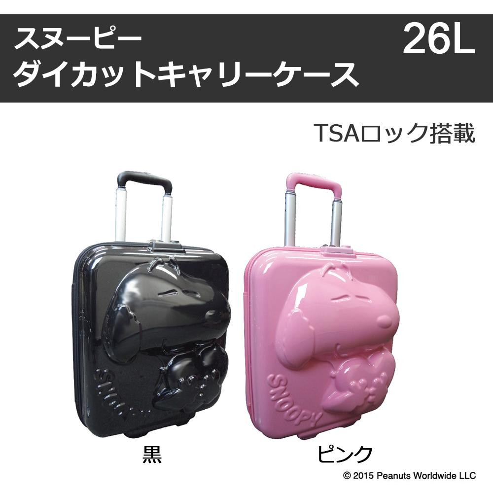 【送料無料】【代引き料無料】スヌーピー ダイカットキャリーケース スーツケース 26L