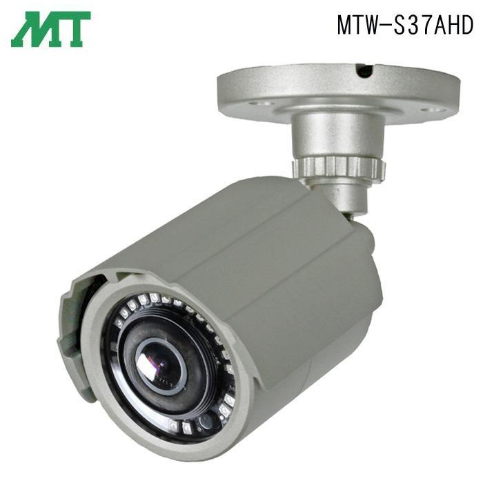 【送料無料】【代引き料無料】マザーツール フルハイビジョン 超広角レンズ搭載 防水型 AHD カメラ MTW-S37AHD