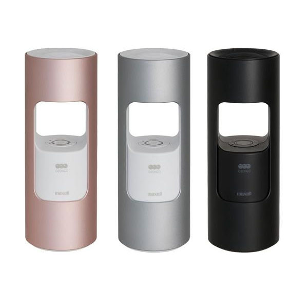 【送料無料】【代引き料無料】maxell OZONEO オゾネオ 低濃度オゾン除菌消臭器 1~8畳程度