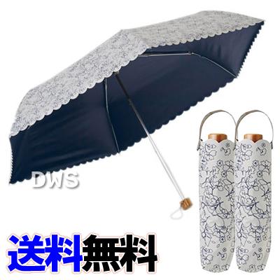 猛暑対策クール日傘 花柄 2個セット【送料無料】【代引料無料】