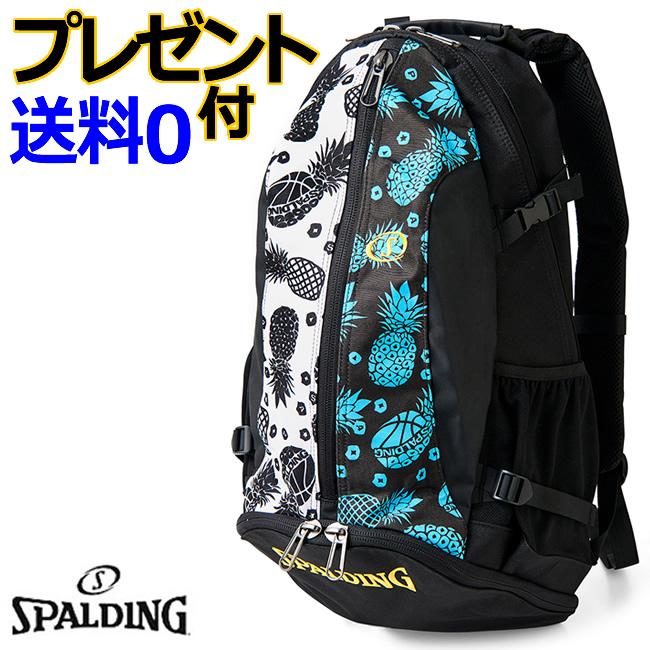 もれなくプレゼント付き バスケットプレイヤーのために開発されたバッグ ボール シューズなどバスケに必要な装備を全て収納可能 上等 ファッション通販 バスケットボールが入る リュック 2021SS スポルディング SPALDING 代引料無料 --135 トロピカル ケイジャー 送料無料 バッグ