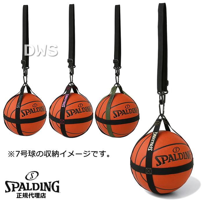 ハーネスベルト式のボールバッグ 5~7号のバスケットボールが収納可能 2021AWモデル お買い得品 スポルディング バスケットボールハーネス BASKETBALL HARNESS 正規取扱店 代引料無料 --135 ボールバッグ SPALDING