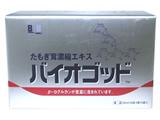 【送料無料】【代引料無料】バイオゴッド 80ml×30袋 【smtb-k】【ky】
