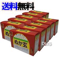ぬか玄 粉末 2.5g×80包 10個セット 【送料無料】【代引料無料】【smtb-k】【ky】