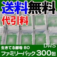 【送料無料】【代引料無料】SPERLIFE 生きてる酵母BO ファミリーパック 300包  (ビフィズス菌+オリゴ糖) 【smtb-k】【ky】
