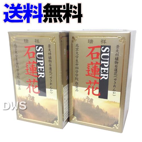 【送料無料】【代引料無料】スーパー石蓮花 180粒 ×2個セット 【smtb-k】【ky】