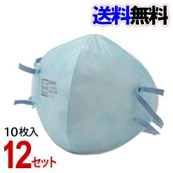 【送料無料】【代引料無料】使い捨て式防じんマスク MD09 DS2 オーバーヘッド (10枚入)×12箱セット 【smtb-k】【ky】