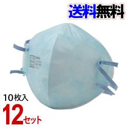 【送料無料】【代引料無料】使い捨て式防じんマスク MD09 DS2 サイドフック (10枚入)×12箱セット 【smtb-k】【ky】