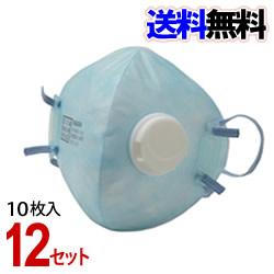 【送料無料】【代引料無料】使い捨て式防じんマスク MD09V 排気弁付 サイドフック (10枚入)×12箱セット 【smtb-k】【ky】