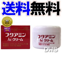 フタアミンhi クリーム 130g(医薬部外品) 12個セット 【smtb-k】【ky】
