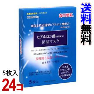 ヒアルロン酸保湿マスク 5枚 24個セット 【森田薬粧 フェイスマスク DR.JOU】【送料無料】【代引料無料】