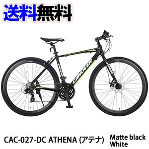 【メーカー直送】CANOVER CAC-027-DC ATHENA (アテナ) 【クロスバイク】【自転車】【オオトモ】【代引不可】【後払不可】【同梱不可】【送料無料】【smtb-k】【ky】