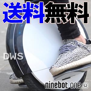 【メーカー直送】Ninebot One S2 (ナインボット ワン S2) 【代引不可】【後払不可】【同梱不可】【送料無料】【smtb-k】【ky】