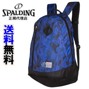 スポルディング ライズ フレーム バッグ (ブルー) [SPALDING] RIZE Flame blue 【スポルディング リュック】【バスケリュック】【送料無料】【代引料無料】【smtb-k】【ky】--135