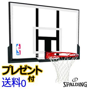 バスケットゴール スポルディング NBA アクリルコンボ (79836CN) バスケットゴール [SPALDING]【NBA ACRYLIC COMBO】【メーカー直送】【送料無料】【代引不可】【後払不可】【同梱不可】【バスケット ゴール】【smtb-k】【ky】