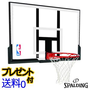 バスケットゴール スポルディング NBA アクリルコンボ (79836CN) バスケットゴール [SPALDING]【NBA ACRYLIC COMBO】【メーカー直送】【送料無料】【代引不可】【同梱不可】【バスケット ゴール】【smtb-k】【ky】--135